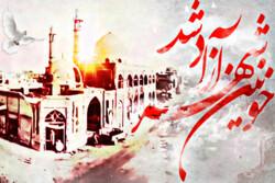 ۵۰ برنامه به مناسبت سوم خرداد در خرمشهر اجرا میشود