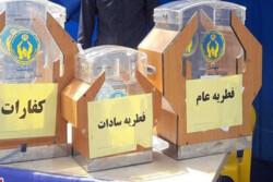 ۲۵۰ پایگاه ثابت برای جمع آوری زکات فطریه در خوزستان بر پا می شود