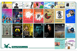 برگزاری نشستهای مجازی انجمنهای سرود و عکاسی کانون در سراسر کشور