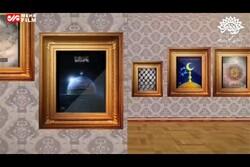 برپایی نمایشگاه مجازی پوستر روز قدس  کهگیلویه و بویراحمد