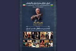 """İranlı ve Azerbaycanlı sanatçılar """"Ninni"""" bestesini sesleniriyor"""