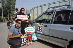 مسابقات رالی شهری خانوادگی در قزوین برگزار شد