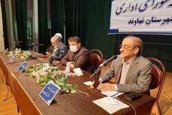 اعزام بیماران به کرمانشاه به علت کمبود تخت بیمارستانی در نهاوند