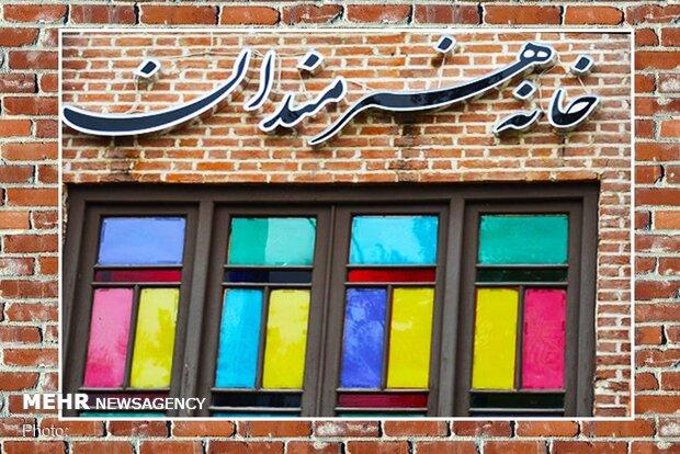 خانه هنرمندان کرج مرمت میشود/ تلاش برای ثبت ملی