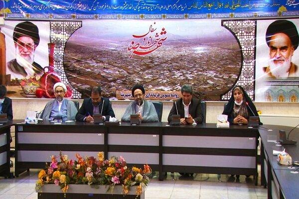 ۴ ماموریت فرهنگی دفاتر نمایندگی آستان قدس رضوی در استانها