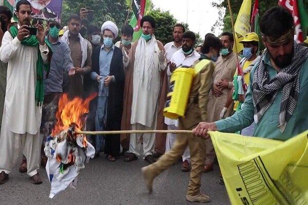 Pakistan'daki Kudüs Günü gösterisinde İsrail bayrağı yakıldı