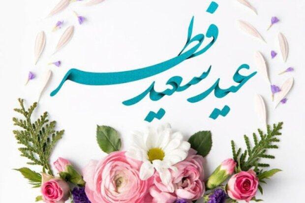 آداب و رسوم عید فطر در استان بوشهر/ از «الوداع رمضان» تا ختم قرآن