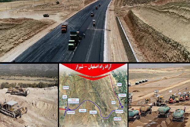 آزادراه شیراز به اصفهان بیش از ۹۰ درصد پیشرفت دارد