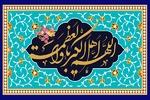 جشن بندگی و اعتراف به عظمت الهی/ روزی که به قیامت تشبیه شده است