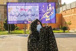 اقامه نماز عید سعید فطر درمصلی بجنورد