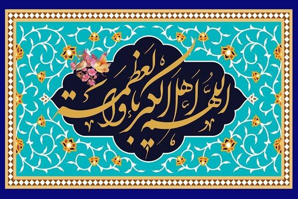 عيد،روز،شب،فطر،ماه،نماز،خداوند،الهي،بندگي،رمضان،انسان،روايات،او…