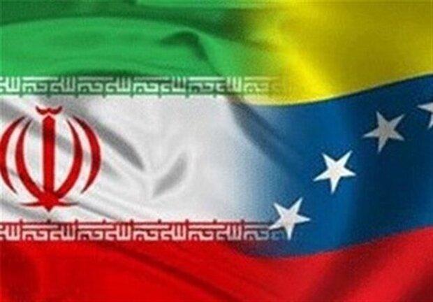 بیش از هر زمانی پیوند برادری میان ایران و ونزوئلا قوی شده است