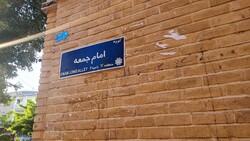 نفیسترین خانه تهران در محله پرهیاهوی ناصرخسروست