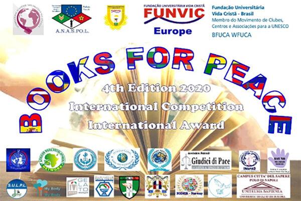 جشنواره «هنر برای صلح» همکار جایزه کتاب برای صلح شد