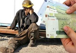دولت حمایت خاصی از کارگران نکرد/ هزینههای کرونا روی دوش کارگران سنگینی میکند