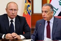 """""""بوتين"""" و""""الكاظمي"""" أكدا ضرورة الحل السياسي للأزمة السورية"""