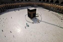 سعودی عرب کا اس سال حج کو محدود پیمانے پر منعقد کرنے کا اعلان