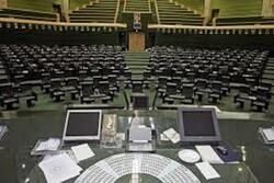 الدورة الـ11 من مجلس الشورى الاسلامي ستنطلق غدا الأربعاء