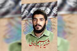 کارگردان «دلشکسته» فیلمنامهای درباره شهید ابراهیم هادی مینویسد