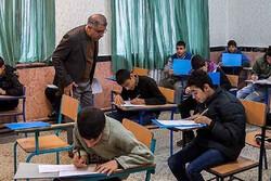 تعیین تکلیف امتحانات حضوری پایه نهم و دوازدهم/دانش آموزان کرونایی در امتحانات نهایی شرکت نکنند