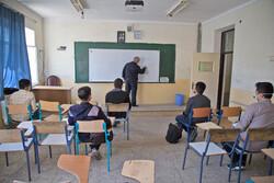 دانش آموزان ۹ منطقه قرمز لرستان در مدارس حاضر نمیشوند