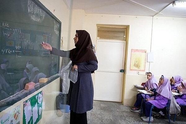 مصوبه اصلاح نظام رتبه بندی معلمان ابلاغ شد/تصویر