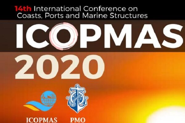 Iran's 2020 ICOPMAS postponed for two years