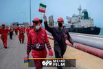 چرا کسی جلوی ایران و نفتکشهایش را نمیگیرد؟!