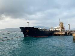 İran'ın dördüncü petrol tankeri de Venezuelaya yaklaşıyor