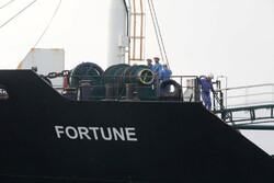 آمریکا فهرست تحریمهای جدیدی علیه نفتکشهای ایرانی اعلام کرد