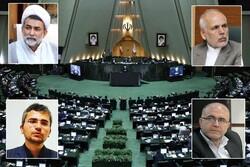 کار منتخبین استان بوشهر شروع شد/ نگاهی به سوابق ۴ نماینده استان