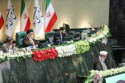 ایران کی گیارہویں پارلیمنٹ کے پہلے اور افتتاحی اجلاس کا آغاز
