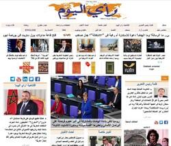 الصفحة الاولی من أهم الصحف العربیة الصادرة في السابع والعشرين من أیار/مایو
