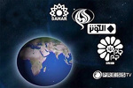 بیانیه چهرههای فرهنگی در اعتراض به عدم پرداخت بدهی ارزی صداوسیما