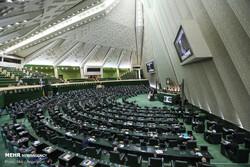 طرح گشایش اقتصادی باید در مجلس تصویب شود