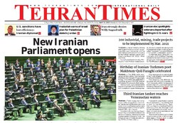 Front pages of Iranian intl. dailies on May 28