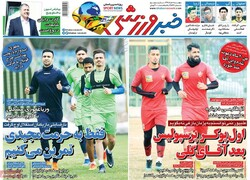 روزنامههای ورزشی پنجشنبه ۸ خرداد ۹۹