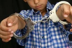 شناسایی خیرین در جهت کاهش جمعیت کیفری و حمایت از اطفال و نوجوانان