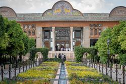 Naranjestan Qavam, Eram Garden in Shiraz opened