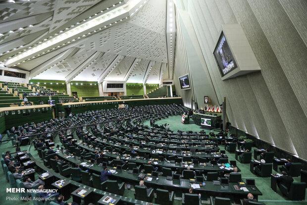 نامزدهای ناظر هیئت رئیسه مجلس مشخص شدند