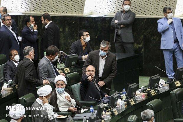 انتخاب اعضای هیئت رئیسه دائم مجلس یازدهم