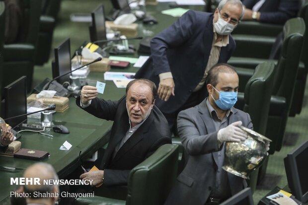 Parliament on Thursday