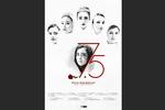 انتشار آنونس فیلم سینمایی «هفت و نیم»