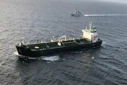 "Iran's fourth oil tanker ""FAXON"" takes berth at Venezuelan port"