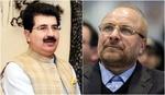 پاکستانی سینیٹ کے اسپیکر کی ایرانی پارلیمنٹ کے اسپیکرکو مبارکباد