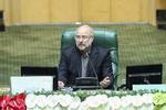 """İran'ın yeni meclis başkanından """"ABD ile müzakere"""" açıklaması"""