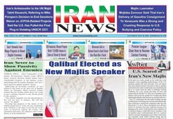 Front pages of Iranian international dailies on May 30