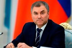 رئيس البرلمان الروسي يهنئ نظيره الايراني لمنصبه الجديد في رئاسة البرلمان الايراني