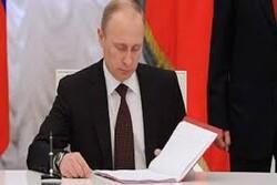 محادثات بين روسيا وسوريا لتسليم منشآت إضافية