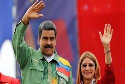 زيارة مرتقبة لمادورو الى ايران لتعزيز التعاون بين طهران وكاراكاس